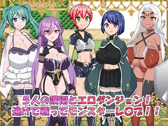 [H-GAME] Ero Dungeon Party of Five JP