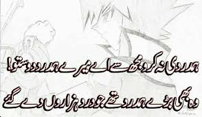 poetry,urdu poetry best urdu poetry,s