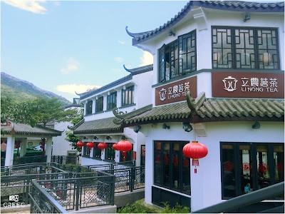 Li Nong Tea