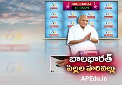 'ETV Balabharat' dedicated to children across the country: Ramojirao