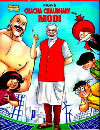 Chacha Chaudhary And Modi In Pdf