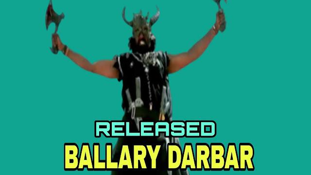Ballary Darbar