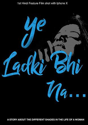 Ye Ladki Bhi Na 2019 Full Hindi Movie Download