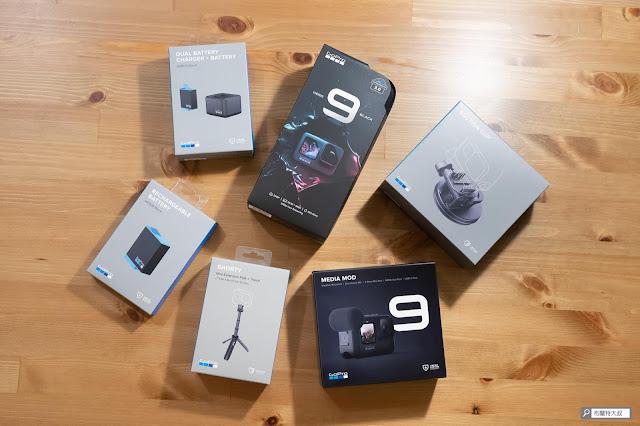 【開箱】再次進化的史上最強運動攝影機,GoPro HERO9 Black - 如果想幫自己省點錢,GoPro 的官網優惠別錯過了