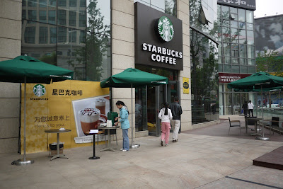outside of new Starbucks in Kunming