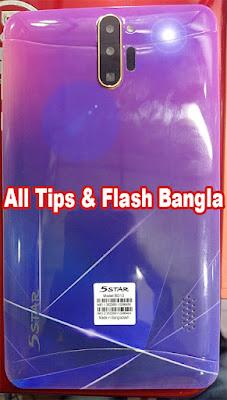 5Star BD13 Flash File