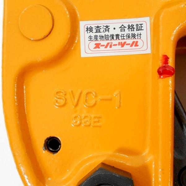 Kẹp tôn đứng Supertool SVC-1 1 tấn