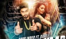 Navv Inder new single punjabi song Att Tera Yaar Best Punjabi single album 2016 week