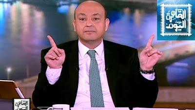 مشاهدة حلقة عمرو اديب الاحد 13/03/2016