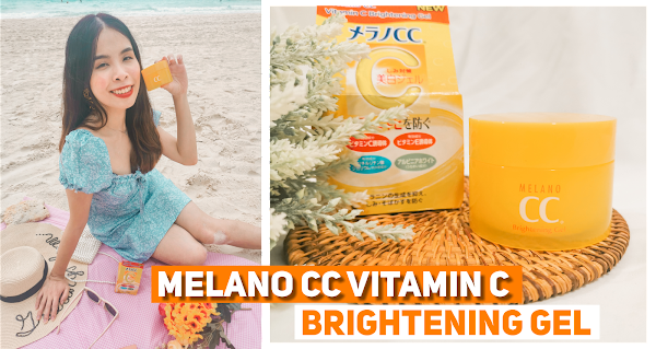 Melano CC Vitamin C Brightening Gel
