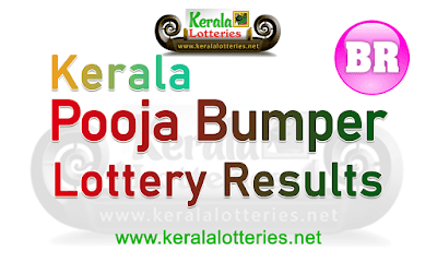 kerala-lottery-result-pooja-bumper-lottery-complete-results-keralalotteries.net