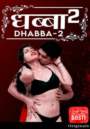 Dhabba 2020 WEB-DL 150Mb Hindi 720p Download