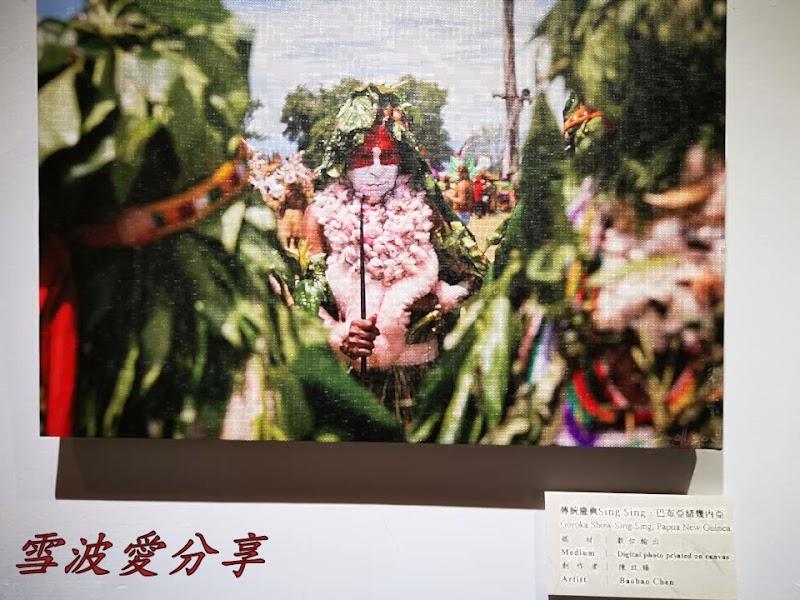 跨越與連結 「南島回家:大洋子民藝術文化特展」