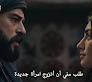 تفاصيل مسلسل المؤسس عثمان الحلقة 42 مترجمة
