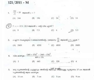 RPSC LDC previous question papers