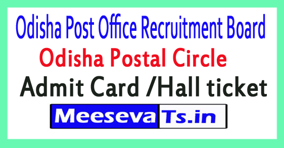 Odisha Postal Circle Admit Card /Hall ticket Download 2018