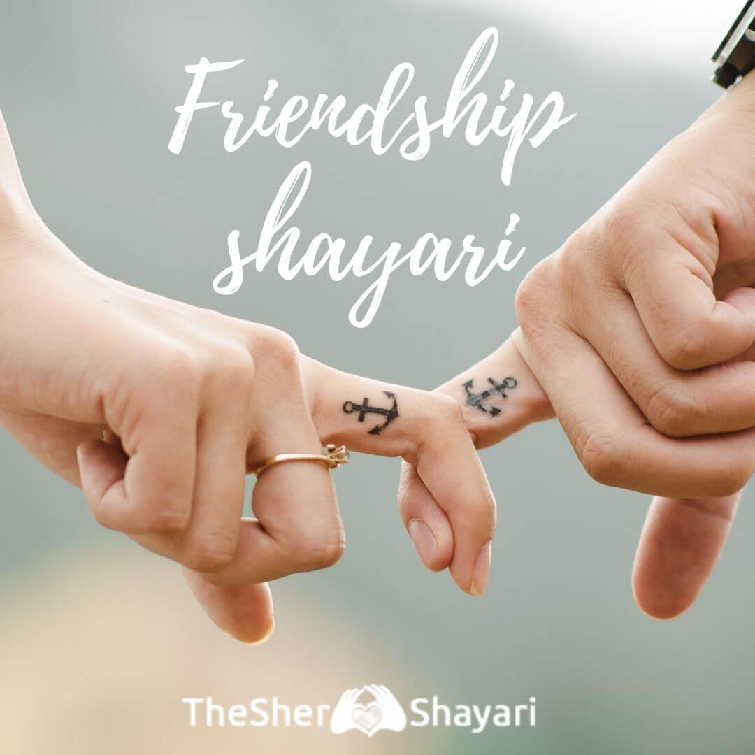Explore Friendship Shayari