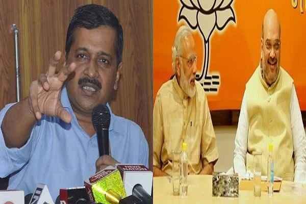 चंडीगढ़ में BJP की जीत सुनकर बौखला गए केजरीवाल, बोले 'बीजेपी वाले अपने बाप को भी बेच खाएंगे'