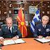 Η Πολεμική Αεροπορία μας θα φυλάει τους Σκοπιανούς – Το «ευχαριστώ» τους είναι…(Φωτογραφία-ντοκουμέντο)