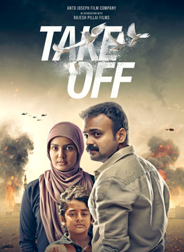 Take Off (2018) Hindi Dubbed 480p HDRip 300MB Download Watch Online