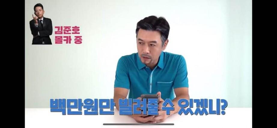 우정테스트하는 김대희 - 꾸르