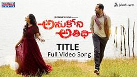 Anukoni Athidi Title Song Lyrics >> Mounika Reddy | Telugu Songs