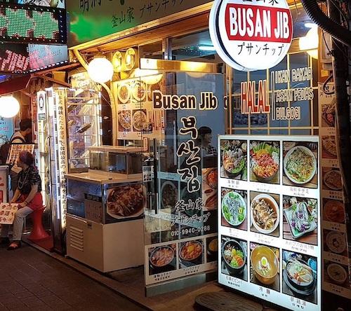 Top 10 Restoran Halal di Korea Selatan Yang Harus Kamu Coba