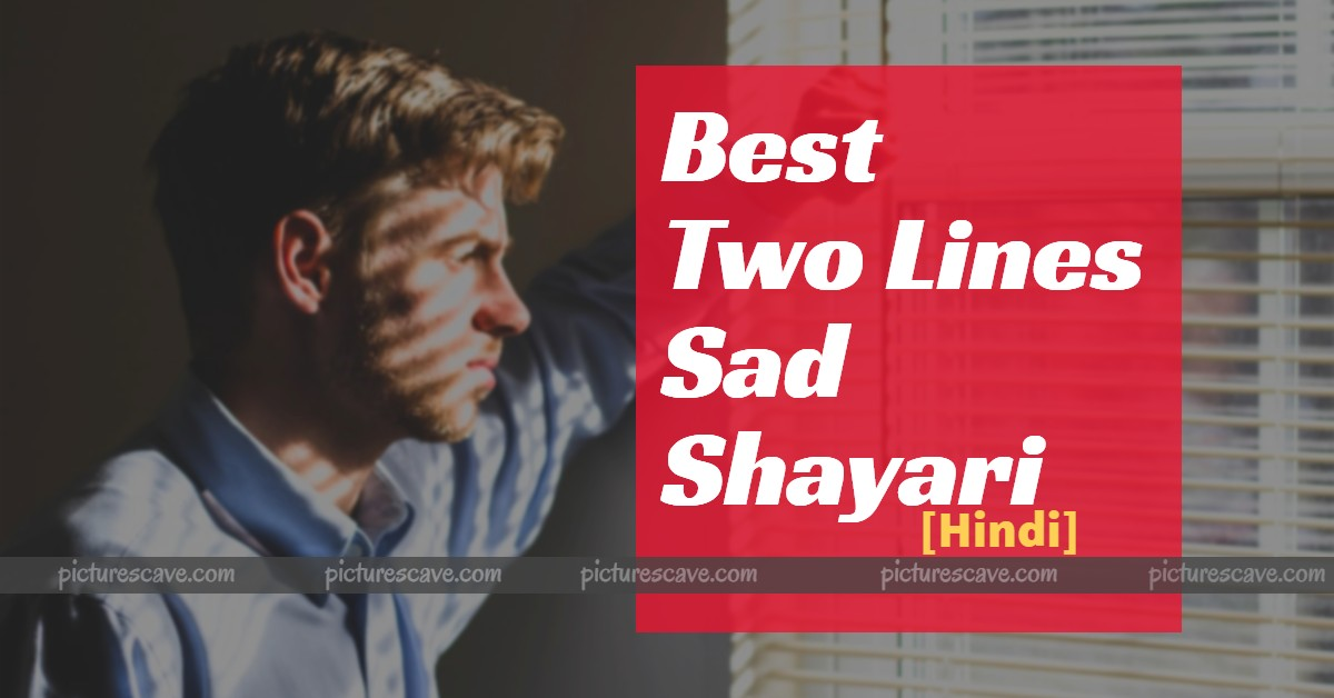Best Two Lines Sad Shayari In Hindi