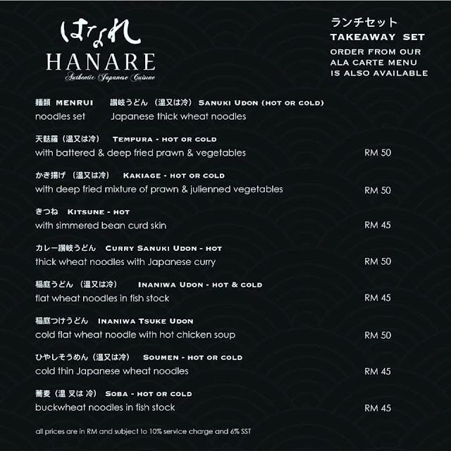 Hanare Japanese Restaurant KL food delivery menu