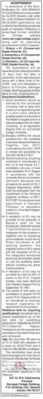 Barnagar College Barpeta Assistant Professors Jobs