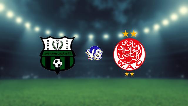 نتيجة مباراة الوداد ويوسفية برشيد اليوم 29-09-2021 في الدوري المغربي