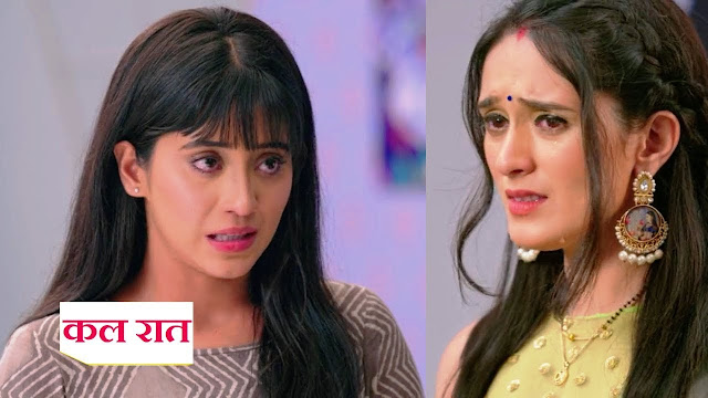 Big Twist : Naira begs for time from Vedika to getaway from Kartik in Yeh Rishta Kya Kehlata Hai