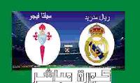 توقيت وموعد مبارة ريال مدريد وسيلتافيجو بتوقيت جميع الدول