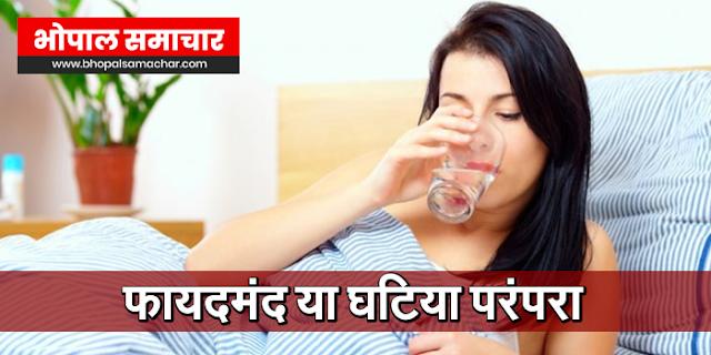 क्या रोजाना सुबह बासी मुंह गुनगुना पानी पीने से फायदा होता है या फिर यह एक घटिया परंपरा है   HOME REMEDIES