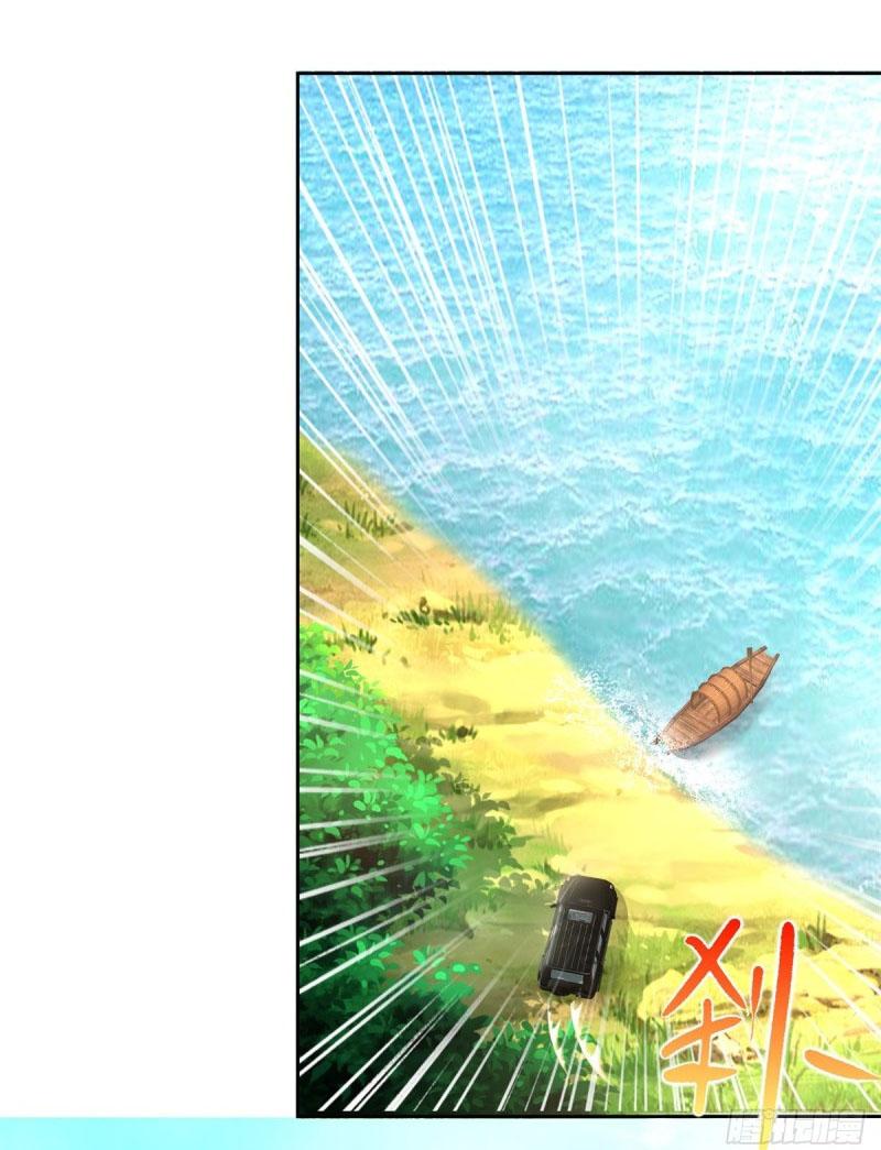 Chí Tôn Toàn Năng Chương 101 - truyenmh.com
