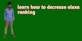 Reduce alexa ranking