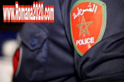 اخبار المغرب مختل عقلي يهاجم بساطور سيدة أسترالية بمدينة فاس