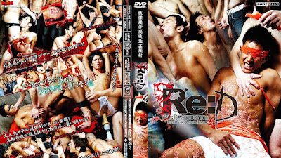 COAT WEST – Re:D 6 戦慄精神崩壊強姦顔射 (Re D 6 – Terrifying Spirit Breakdown Rape)