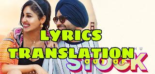 Out of Stock Lyrics in English   With Hindi Translation  – Jordan Sandhu