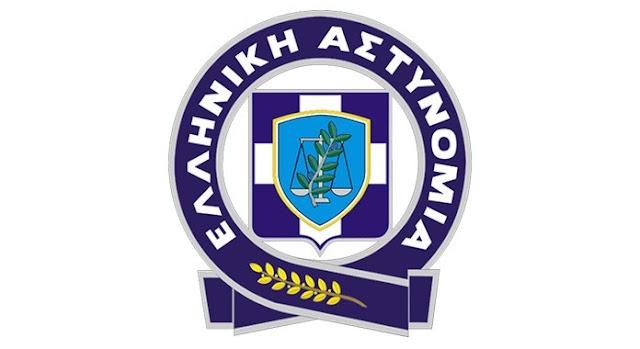 Καθιερώνεται και ημέρα ακρόασης και για το προσωπικό της Ελληνικής Αστυνομίας