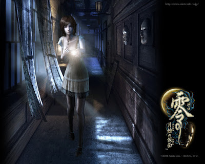 Fatal Frame 4 Picture 1