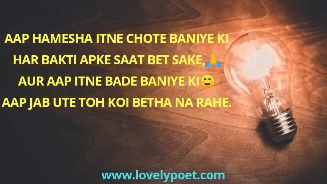 motivational-quotes-in-hindi-on-success