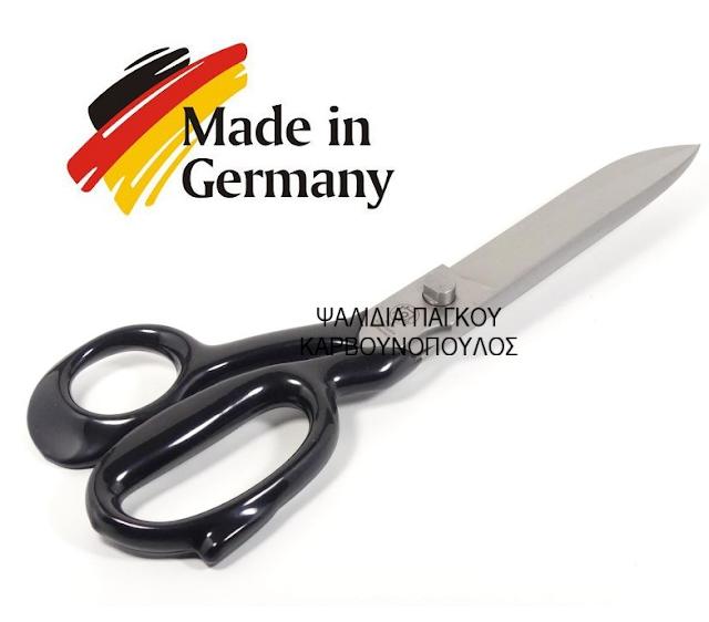 PROCUT PREMIUM GERMANY  11''