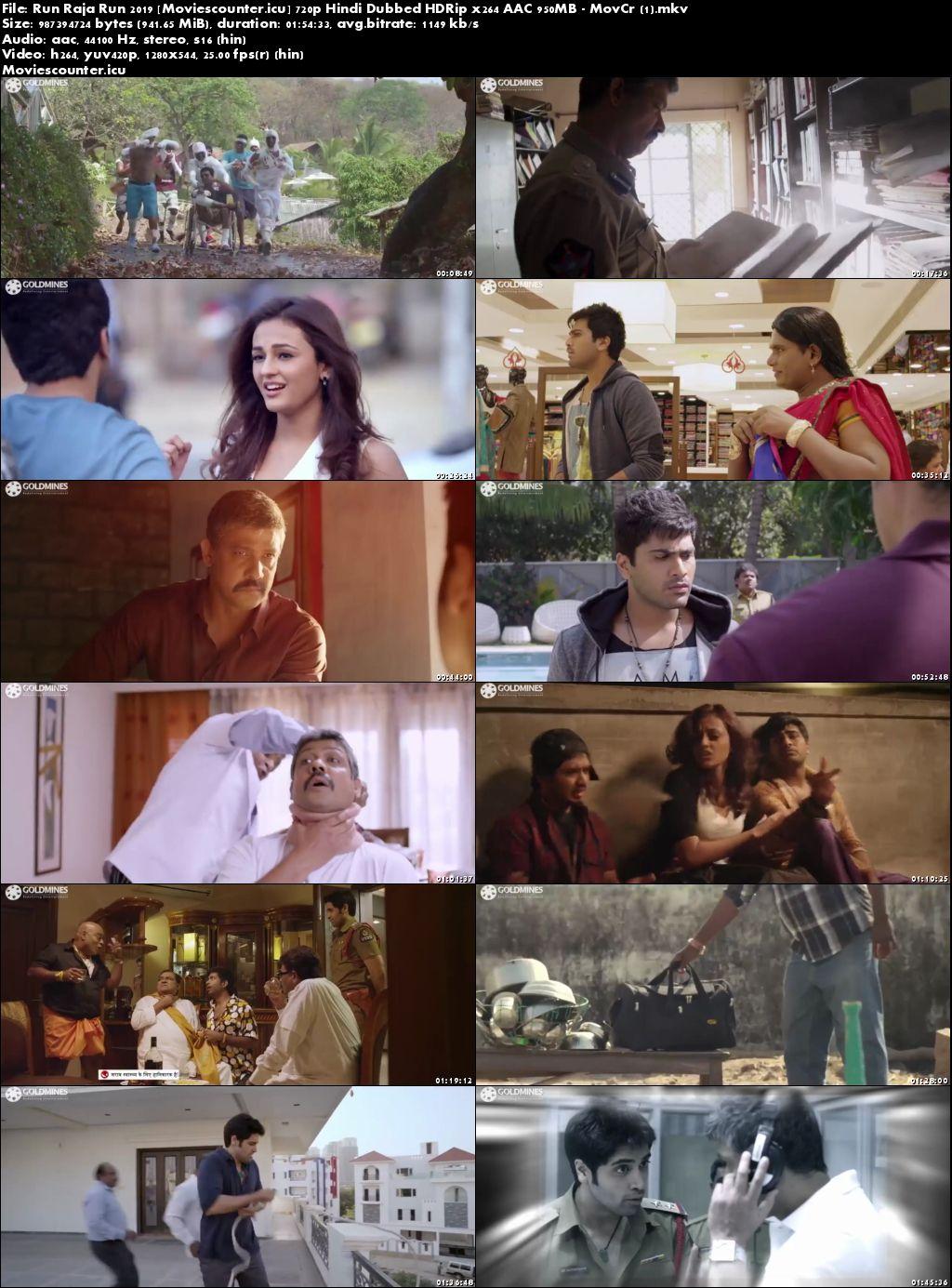Screen Shots Run Raja Run 2014 Hindi Dubbed HD 720p