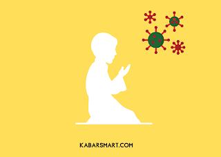 Tips Menghadapi Wabah Corona Sesuai Ajaran Islam
