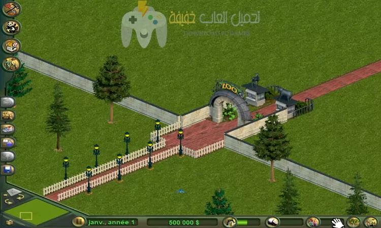 تحميل لعبة حديقة الحيوان Zoo Tycoon للكمبيوتر