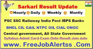 Sarkari Result Updates and latest recruitment notification