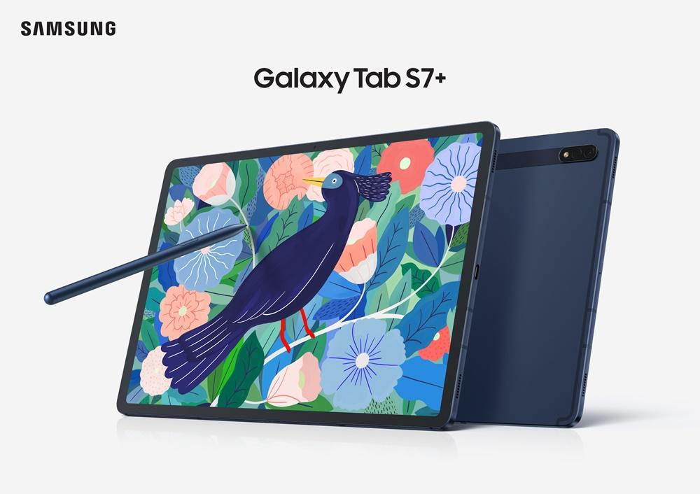 갤럭시 태블릿 'S7·S7+' 미스틱 네이비 색상 국내 출시