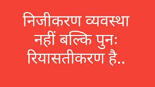 New story in Hindi 2020-21
