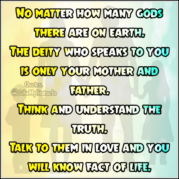 No matter how many gods there | God Quote in English